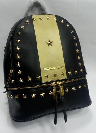 Рюкзак кожаный черный в стиле michael kors