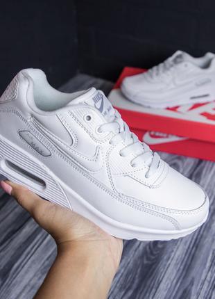 Женские кожаные кроссовки Nike air max 90