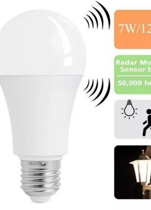 Лампа с радиолокационным датчиком движения 12 ватт
