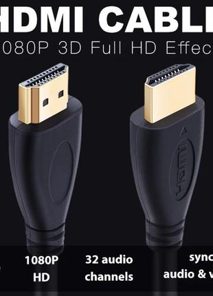 HDMI кабель 30 см