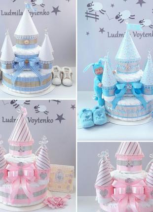 Замоки из подгузников торты из памперсов в наличии подарок в р...