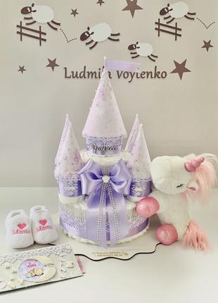 Замок из памперсов торт из подгузников в наличии подарок на вы...
