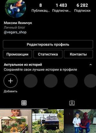 Продам Инстаграм аккаунты 2200 подписчиков
