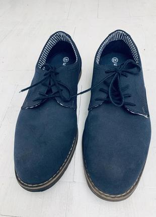 Мужские стильные темно-синие ботинки