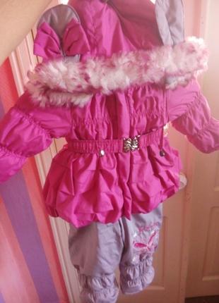 Зимний детский комбинезон + подарок шапка