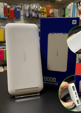 Внешний аккумулятор (Power Bank) Xiaomi Redmi 10000mah Original