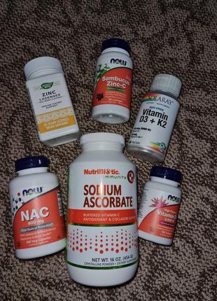 Витамин С Д К Цинк Все для иммунитета