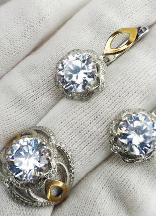 Набор серебро с золотыми пластинами