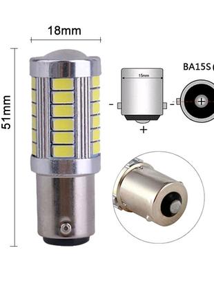 Светодиодные Led лампы BA15S P21W 1156 Задний ход/габарит