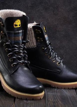 Женские черные кожаные зимние ботинки