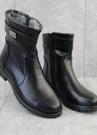 Женские зимние ботинки из натуральной кожи