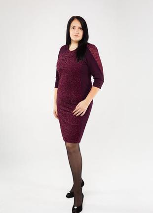 Женское стильное платье бордового цвета в больших размерах