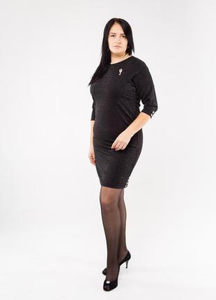 Чёрное нарядное платье в больших размерах