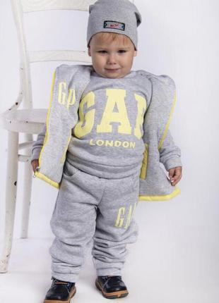 Теплый детский костюм тройка штаны кофта свитер