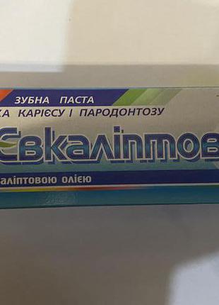 Зубная паста Эвкалиптовая Рецепты здоровья 50мл