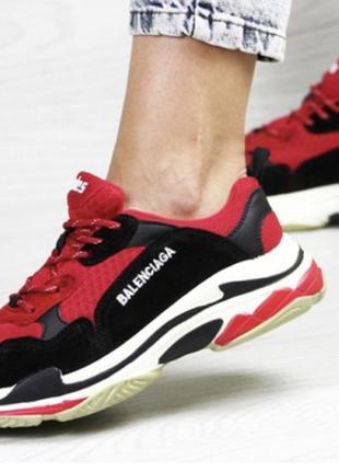 Крутые женские кроссовки топ качества