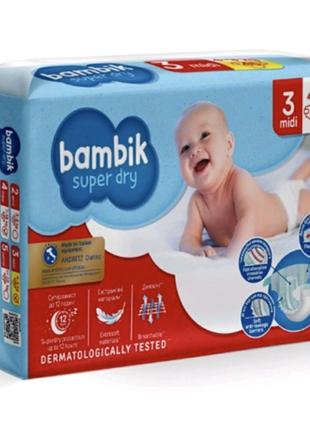Подгузники детские одноразовые Bambik Jumbo 3 , 4,5 размер