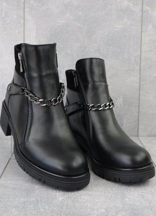 Зимние женские ботинки {натуральная кожа}