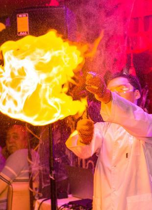 Химическое шоу. Научное шоу.