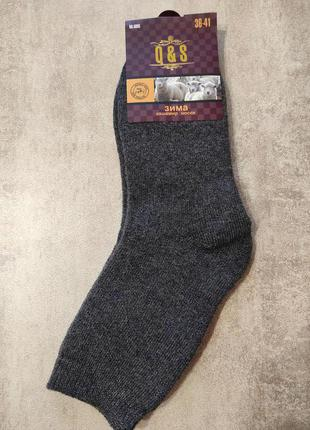 Носки махровые кашемир