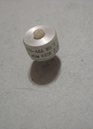 Резистор   СП5  - 44