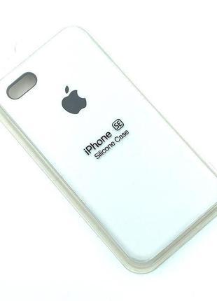 Чехол iPhone 5 / 5S/ SE Silicon Case #09 White