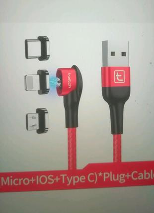 Магнитный кабель для зарядки и передачи данных