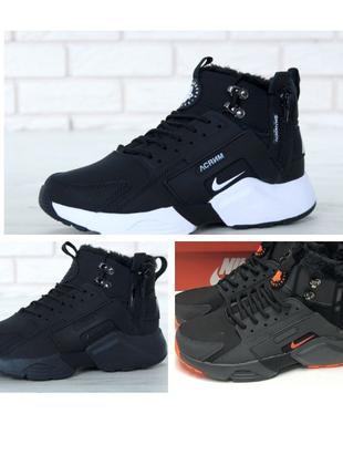 Зимние кроссовки Nike Huarache X Acronym City зимові кросівки ...