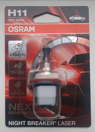 Галогенная лампа Osram Night Breaker Laser H11 55W 64211NL-01B (1