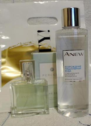 Набор: парфюмированная вода perceive dew, мицелярная вода