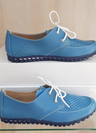Кожаные женские туфли мокасины с перфорацией на шнурках голубы...