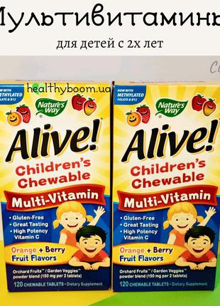 Alive! Детский жевательный мультивитамин, вкус апельсина и ягод,