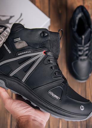 Кожаные зимние мужские кроссовки.Харьковская обувь.