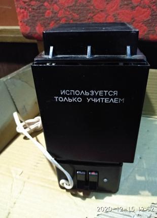 Диапроектор слайдов