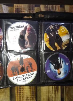 DVD диски, фильмы