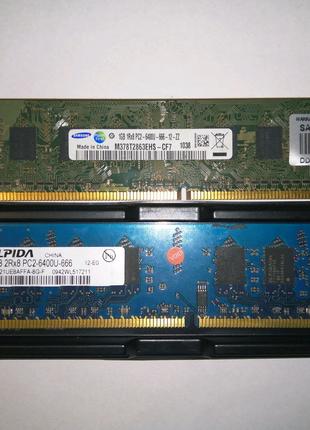 Ddr2 оперативная память.!