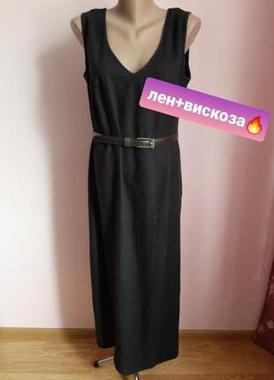 Шикарное, черное платье/сарафан
