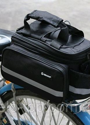 ВелоСумка/велобаул GIANT,сумка Трансформер на багажник велосипеда
