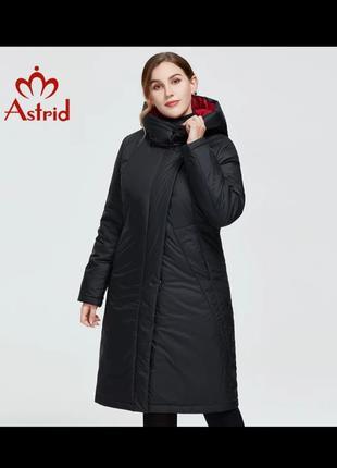 Зимнее пальто женское 54 размер