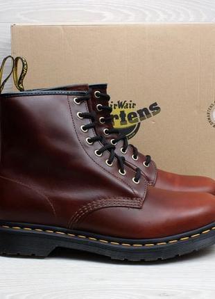 Кожаные мужские ботинки Dr.Martens 1460, размер 45