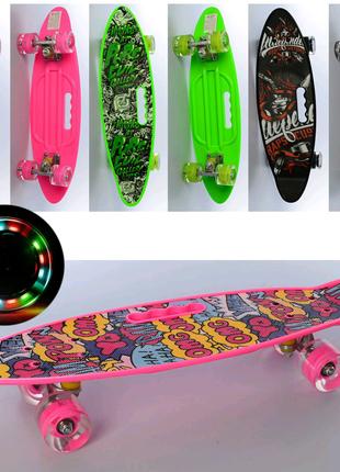 Скейтборд пенни борд