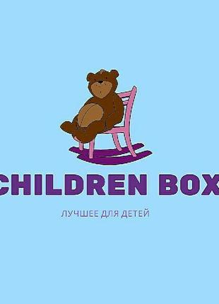 Children BOX (сюрприз бокс, подарочный набор для детей)