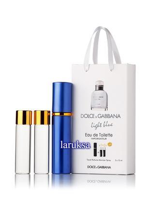 Подарочный набор мини парфюмерии light blue pour homme