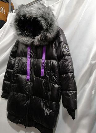 Куртка зима  с мехом на капюшоне