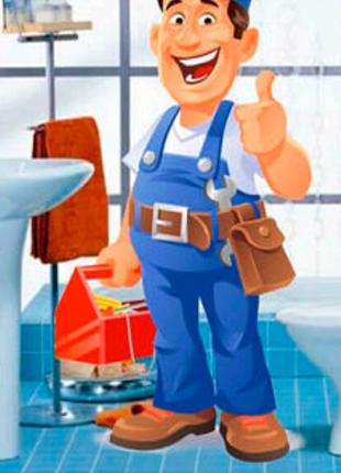 Сантехник робимо отоплення ,водопостачання теплу підлогу