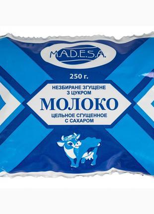 Молоко цельное сгущенное с сахаром Фил Пак 250 гр, экспорт