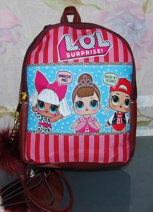 Рюкзак лол lol куколки