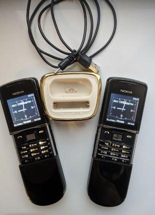 Nokia 8800 Sirocco + зарядное от usb и от сети