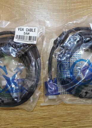 Кабель VGA - VGA 5 Метра  феритовими кільцями