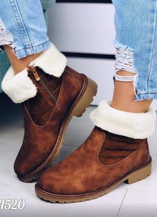 Рыжие ботинки на меху, нубуковые зимние тёплые ботинки на низк...